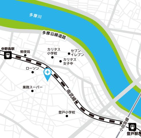 中野島駅から 徒歩10分